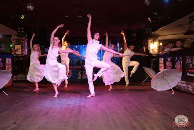 Вечеринка «Холостяки и холостячки», 8 декабря 2018 - Ресторан «Максимилианс» Самара - 7