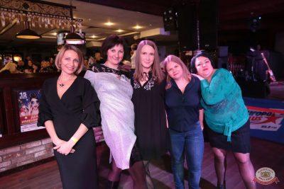 Вечеринка «Холостяки и холостячки», 8 декабря 2018 - Ресторан «Максимилианс» Самара - 8