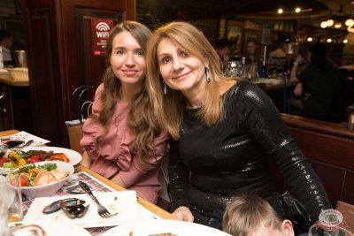 Вечеринка «Холостяки и холостячки», 8 февраля 2019 - Ресторан «Максимилианс» Самара - 47