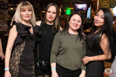 Вечеринка «Холостяки и холостячки», 8 февраля 2019 - Ресторан «Максимилианс» Самара - 50