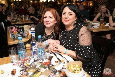 Вечеринка «Холостяки и холостячки», 8 февраля 2019 - Ресторан «Максимилианс» Самара - 52