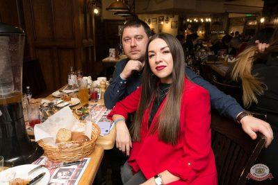 Вечеринка «Холостяки и холостячки», 8 февраля 2019 - Ресторан «Максимилианс» Самара - 53