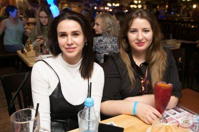 Вечеринка «Холостяки и холостячки», 8 февраля 2019 - Ресторан «Максимилианс» Самара - 63