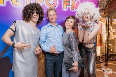 Вечеринка «Ретро FM», 13 сентября 2019 - Ресторан «Максимилианс» Самара - 1
