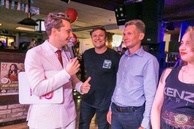 Вечеринка «Ретро FM», 13 сентября 2019 - Ресторан «Максимилианс» Самара - 15