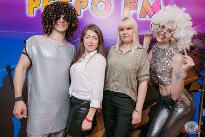 Вечеринка «Ретро FM», 13 сентября 2019 - Ресторан «Максимилианс» Самара - 3