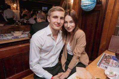 Вечеринка «Ретро FM», 13 сентября 2019 - Ресторан «Максимилианс» Самара - 44