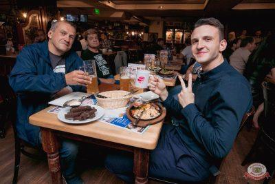 Вечеринка «Ретро FM», 13 сентября 2019 - Ресторан «Максимилианс» Самара - 46