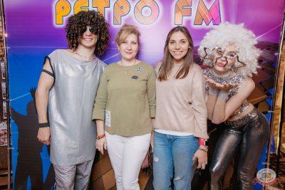 Вечеринка «Ретро FM», 13 сентября 2019 - Ресторан «Максимилианс» Самара - 5