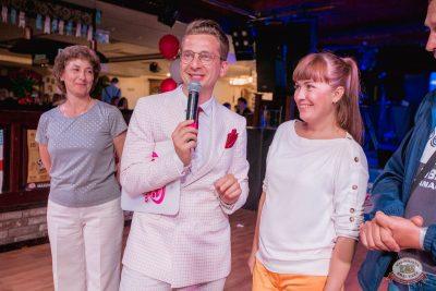 Вечеринка «Ретро FM», 13 сентября 2019 - Ресторан «Максимилианс» Самара - 7