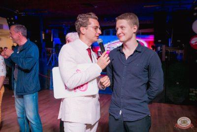 Вечеринка «Ретро FM», 13 сентября 2019 - Ресторан «Максимилианс» Самара - 9