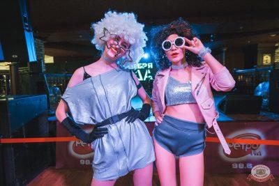 Вечеринка «Ретро FM», 18 октября 2019 - Ресторан «Максимилианс» Самара - 1