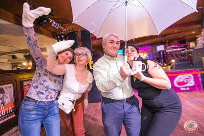 Вечеринка «Ретро FM», 18 октября 2019 - Ресторан «Максимилианс» Самара - 13