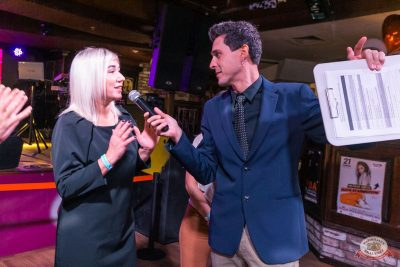 Вечеринка «Ретро FM», 18 октября 2019 - Ресторан «Максимилианс» Самара - 16