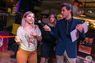 Вечеринка «Ретро FM», 18 октября 2019 - Ресторан «Максимилианс» Самара - 17