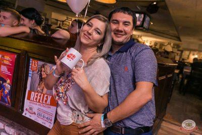 Вечеринка «Ретро FM», 18 октября 2019 - Ресторан «Максимилианс» Самара - 18