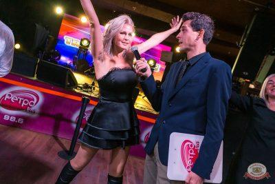 Вечеринка «Ретро FM», 18 октября 2019 - Ресторан «Максимилианс» Самара - 21