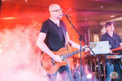 Вечеринка «Ретро FM», 18 октября 2019 - Ресторан «Максимилианс» Самара - 22