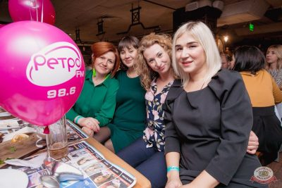 Вечеринка «Ретро FM», 18 октября 2019 - Ресторан «Максимилианс» Самара - 24