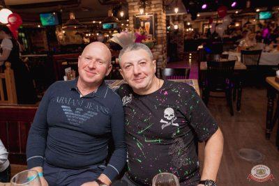 Вечеринка «Ретро FM», 18 октября 2019 - Ресторан «Максимилианс» Самара - 35