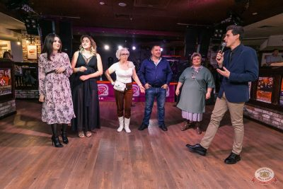 Вечеринка «Ретро FM», 18 октября 2019 - Ресторан «Максимилианс» Самара - 4