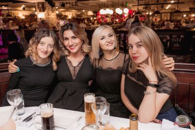 Вечеринка «Ретро FM», 18 октября 2019 - Ресторан «Максимилианс» Самара - 52