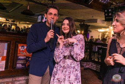 Вечеринка «Ретро FM», 18 октября 2019 - Ресторан «Максимилианс» Самара - 6