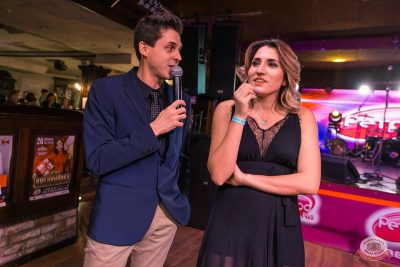 Вечеринка «Ретро FM», 18 октября 2019 - Ресторан «Максимилианс» Самара - 7