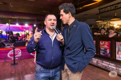 Вечеринка «Ретро FM», 18 октября 2019 - Ресторан «Максимилианс» Самара - 8