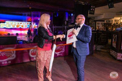 Вечеринка «Ретро FM», 19 апреля 2019 - Ресторан «Максимилианс» Самара - 11
