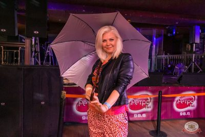 Вечеринка «Ретро FM», 19 апреля 2019 - Ресторан «Максимилианс» Самара - 12