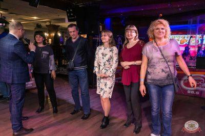 Вечеринка «Ретро FM», 19 апреля 2019 - Ресторан «Максимилианс» Самара - 13
