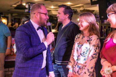 Вечеринка «Ретро FM», 19 апреля 2019 - Ресторан «Максимилианс» Самара - 14