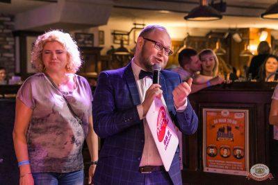 Вечеринка «Ретро FM», 19 апреля 2019 - Ресторан «Максимилианс» Самара - 15