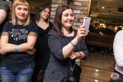 Вечеринка «Ретро FM», 19 апреля 2019 - Ресторан «Максимилианс» Самара - 19