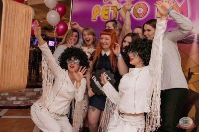 Вечеринка «Ретро FM», 19 апреля 2019 - Ресторан «Максимилианс» Самара - 2