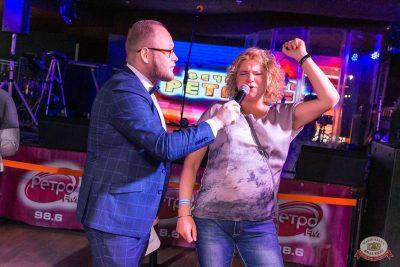 Вечеринка «Ретро FM», 19 апреля 2019 - Ресторан «Максимилианс» Самара - 22