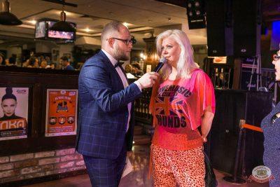 Вечеринка «Ретро FM», 19 апреля 2019 - Ресторан «Максимилианс» Самара - 3