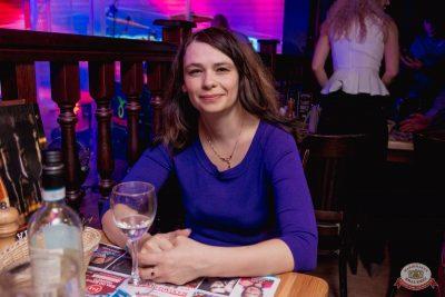 Вечеринка «Ретро FM», 19 апреля 2019 - Ресторан «Максимилианс» Самара - 31