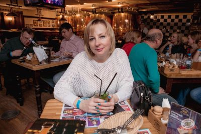 Вечеринка «Ретро FM», 19 апреля 2019 - Ресторан «Максимилианс» Самара - 32
