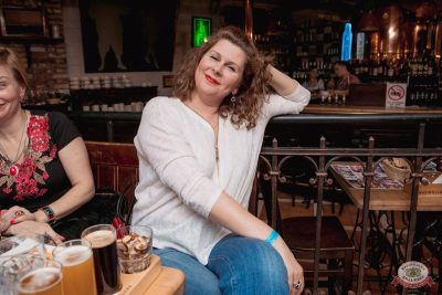 Вечеринка «Ретро FM», 19 апреля 2019 - Ресторан «Максимилианс» Самара - 36