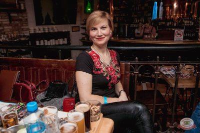 Вечеринка «Ретро FM», 19 апреля 2019 - Ресторан «Максимилианс» Самара - 37