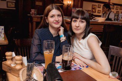 Вечеринка «Ретро FM», 19 апреля 2019 - Ресторан «Максимилианс» Самара - 40
