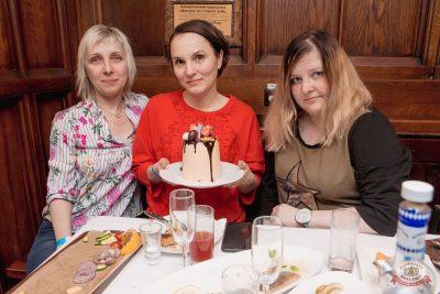 Вечеринка «Ретро FM», 19 апреля 2019 - Ресторан «Максимилианс» Самара - 42