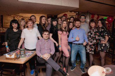Вечеринка «Ретро FM», 19 апреля 2019 - Ресторан «Максимилианс» Самара - 43