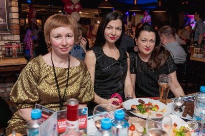 Вечеринка «Ретро FM», 19 апреля 2019 - Ресторан «Максимилианс» Самара - 50