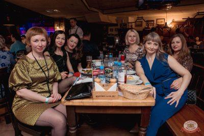 Вечеринка «Ретро FM», 19 апреля 2019 - Ресторан «Максимилианс» Самара - 51