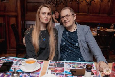 Вечеринка «Ретро FM», 19 апреля 2019 - Ресторан «Максимилианс» Самара - 56
