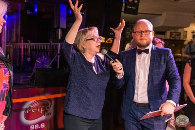 Вечеринка «Ретро FM», 19 апреля 2019 - Ресторан «Максимилианс» Самара - 6