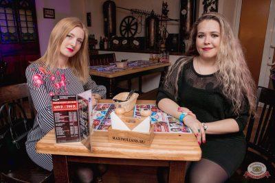 Вечеринка «Ретро FM», 19 апреля 2019 - Ресторан «Максимилианс» Самара - 63